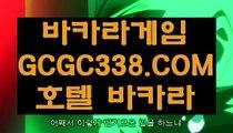 【슬롯게임】【라스베거스】   【 GCGC338.COM 】 카지노✅ 사이트쿠폰 카지노✅전화배팅 오리지날 【라스베거스】【슬롯게임】