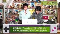 ゲームセンターCX #280 イメージファイト