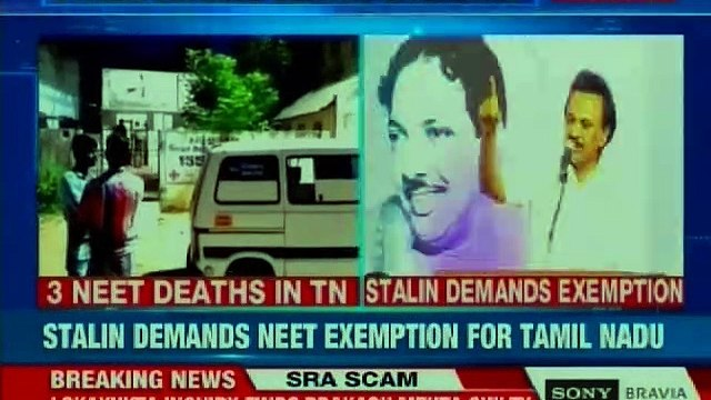 Tamil Nadu NEET result: 3 student commits suicide, DMK asks govt to give exemption to the students