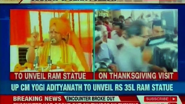 Uttar Pradesh CM Yogi Adityanath to unveil a 7 feet tall statue of Lord Ram in Ayodhya
