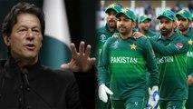 World Cup 2019 : India Pakistan Match से पहले Imran Khan की Pakistani Team को नसीहत | वनइंडिया हिंदी