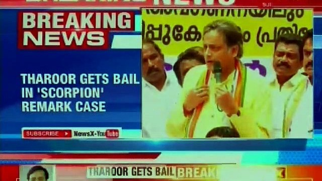 Shashi Tharoor granted bail scorpion remark case on personal bond of Rs 20,000