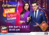 Bakhabar Savera with Shafaat Ali and Madiha Naqvi | Eid Day 3 Special | 7th May 2019