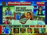 Rajeev Shukla on ICC onjection on MS Dhoni Glove with Indian Army insignia in ICC World Cup 2019