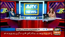 BULLETINS ARYNEWS – 1200 – 7TH JUNE 2019