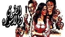 Altook W Alaswara Movie - فيلم الطوق والاسورة