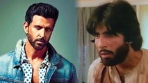 Hrithik Roshan to play Amitabh Bachchan's role in Satte Pe Satta remake? | FilmiBeat