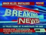 Uttar Pradesh: BSP Chief Mayawati Condemns Aligarh Murder Case | NewsX