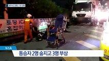 '음주 사망사고' 황민, 항소심서 징역 3년 6개월로 감형