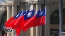 U.S. states Taiwan as a soverign state through its defense strategy report