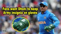 Fans want Dhoni to keep Army insignia on gloves