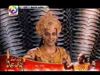 Maharaja Kansa (306) - 07-06-2019