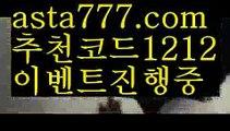 【우리카지노 쿠폰】{{✴첫충,매충10%✴}}▣우리카지노【asta777.com 추천인1212】우리카지노✅카지노사이트⊥바카라사이트⊥온라인카지노사이트∬온라인바카라사이트✅실시간카지노사이트ᘭ 실시간바카라사이트ᘭ 라이브카지노ᘭ 라이브바카라ᘭ ▣【우리카지노 쿠폰】{{✴첫충,매충10%✴}}