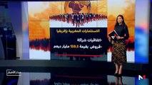 مدار الأخبار - الظهيرة - 07/06/2019