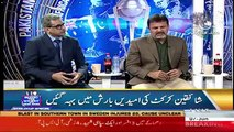 Behind The Wicket With Moin Khan – 7th June 2019