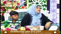 Shan e Eid  - Sehrish Sheikh - Eid Day 3 - ARY Qtv