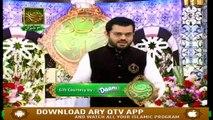 Shan e Eid  - Syed Salman Gul - Eid Day 2 - ARY Qtv