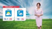 [날씨] 주말 맑고 초여름 더위...호남 오후 소나기 / YTN