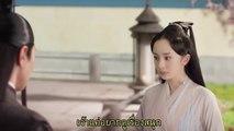 หนังจีน สามชาติสามภพ ป่าท้อสิบหลี่ ตอนที่ 42 พากย์ไทย ซับไทย