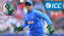 ICC Cricket World Cup 2019 : ICC Should Apologise To Dhoni And All Of India, Says Sreesanth