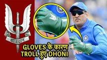 FIND OUT Why ICC Board asked Dhoni to remove Special Forces Logo From Gloves and Dhoni's reply on that.