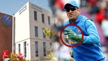 ICC Cricket World Cup 2019 : MS Dhoni Can't Sport Army Insignia On Gloves As ICC Denies BCCI Request