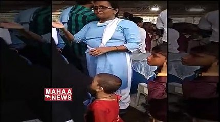Fish Prasadam  Distribution Starts  Today Evening At Nampally Exhibition Grounds I MAHAA NEWS