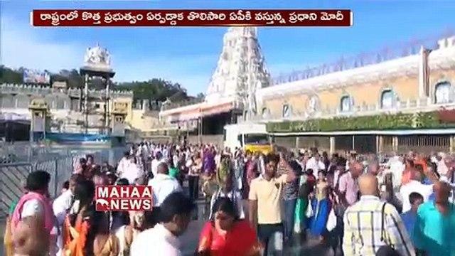 PM Narendra Modi  To  Visit Tirumala Tomorrow Evening I TTD I  MAHAA NEWS