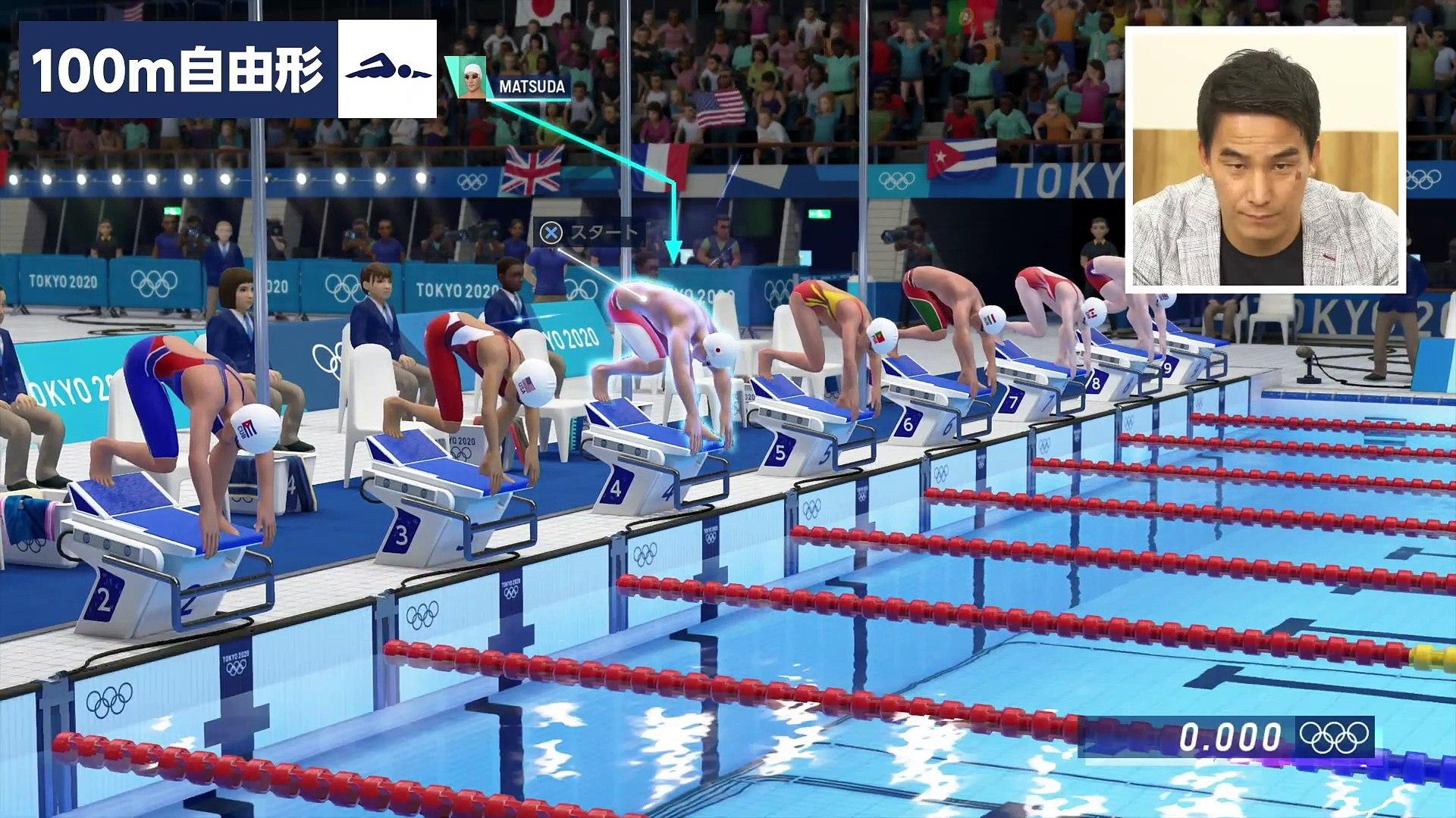 Tokyo 2020 Olympics: The Official Video Game - Natación
