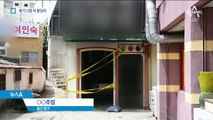 60대 남성, 주점서 흉기난동…방화하다 몸에 불 붙어 사망