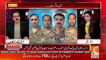 Agar Asif Zardari Giraftar Hogae To Kia Hoga Aur Nahi Hue To Kia Hoga.. Shahid Masood