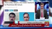 Colonel Rashid Kareem Baig Jo Kal North Waziristan Me Shaheed Hue Kiske Bete The..