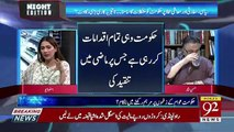 hassan Nisar Response On Upcoming Budget..