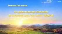 Christelijke muziek 'De geïncarneerde God leidt de mensheid naar een nieuw tijdperk'
