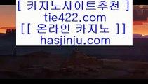 스토첸버그 호텔   ✅다야먼드 호텔     https://www.hasjinju.com   다야먼드 호텔  ✅   스토첸버그 호텔