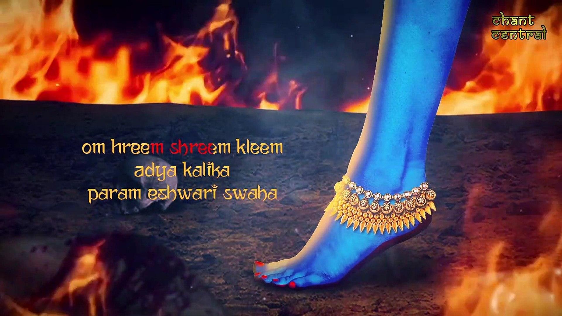 Adya Kali Mantra | Mantra of the Primal Energy | 216 Times