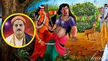 Shurpanakha and her Story: राम और लक्ष्मण से क्यों मिली थी शूर्पणखा | Boldsky