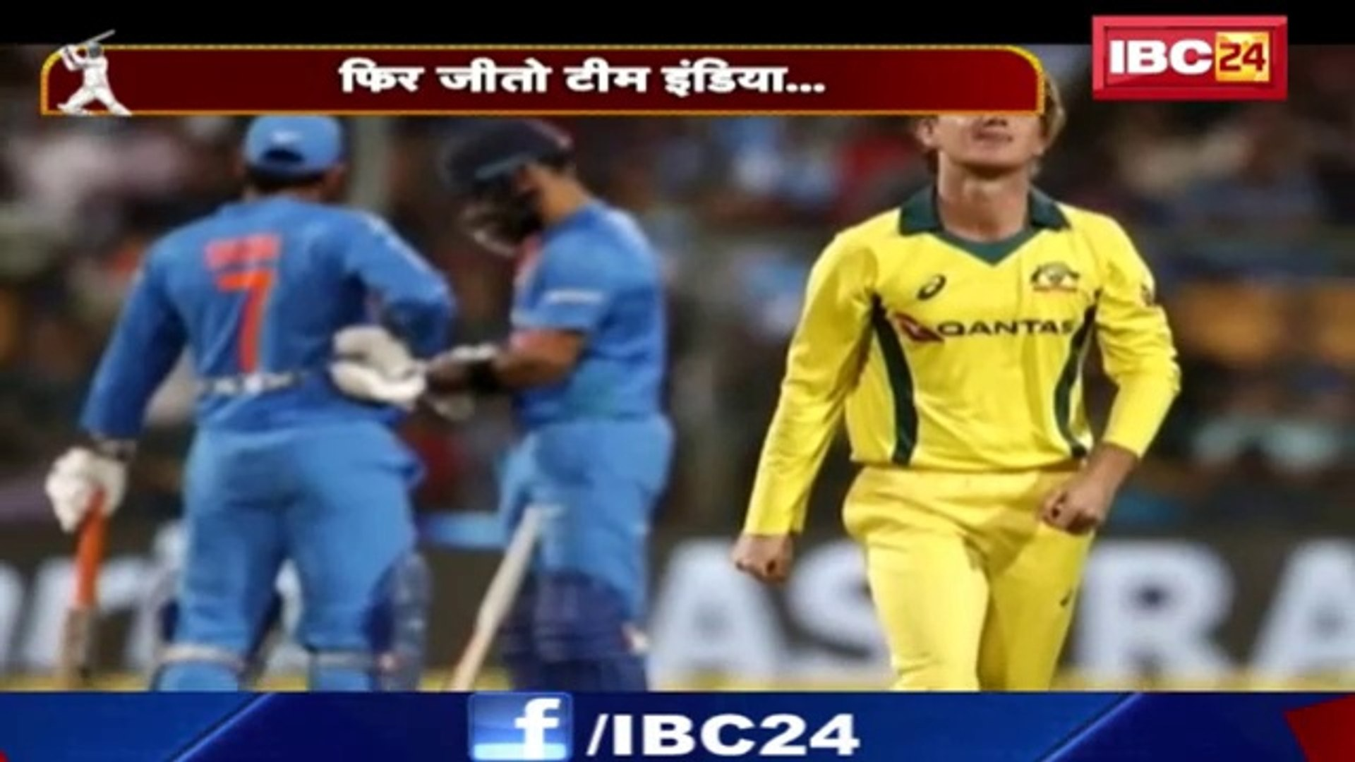 ICC World Cup 2019 Full Highlights -India vs Australia- Full Match Highlights Today Team India -LIVE