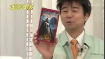 HDゲームセンターCX #175 伝説の吸血鬼…「ノスフェラトゥ」Retro Game Master Game Center CX Nosferatu Part 1