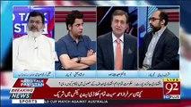 Hard Talk Pakistan With Moeed Pirzada – 9th June 2019