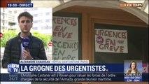 Une équipe des urgences de l'hôpital Saint-Antoine à Paris a dû travailler 18 heures d'affilées après une vague d'arrêt maladie