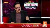 Dr Shahid Masood's Response On Sheikh Rasheed's Statement