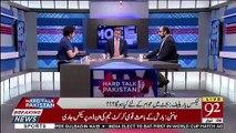 Kia Opposition Ek Boht Bari Tehreek Ikhtiyar Kar Sakti Hai.. Irshad Bhatti Response