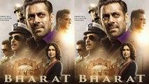 Bharat Weekend Box Office Collection: Salman Khan | Katrina Kaif | Disha Patani | FilmiBeat