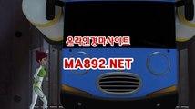 온라인경마사이트 # 인터넷경마사이트 # MA892.NET # 온라인경마 & 인터넷경마