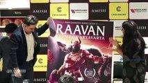 Zoya Akhtar Launches Amish Tripathi's Book 'Enemy Of Aryavarta' (1)