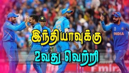 இந்தியாவுக்கு ௨வது வெற்றி | India vs Australia World Cup 2019 | CWC 2019 | Cricket
