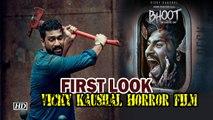 FIRST LOOK | BHOOT | Vicky Kaushal HORROR film | Karan Johar | Bhumi Pednekar