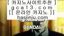 ✅midas hotel and casino✅  ウ 위더스 호텔     https://jasjinju.blogspot.com   위더스 호텔  ウ  ✅midas hotel and casino✅