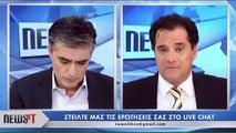 Άδωνις Γεωργιάδης: «Να διαγραφεί το χρέος των 200 εκατομμυρίων ευρώ της ΝΔ για το… καλό του κόσμου»